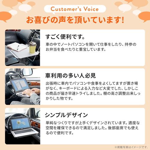 車載用ノートパソコンテーブル(車載テーブル・車テーブル・14インチ程度・インカーワーク・ハンドルテーブル・ヘッドレスト取り付け・折りたたみ・アルミ)