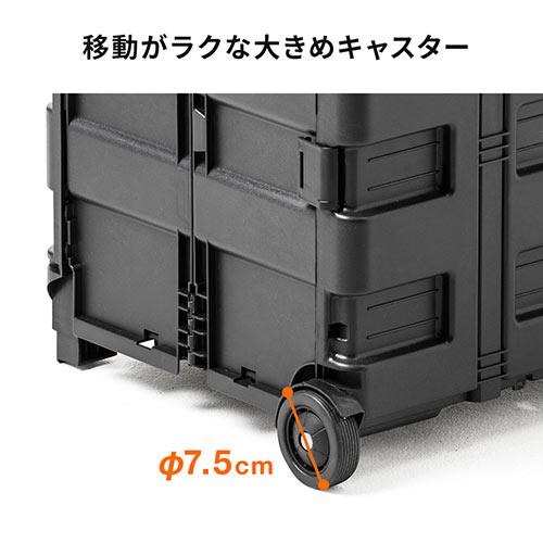 コンテナキャリー 軽量 43L 省スペース 折りたたみ ワゴン カート アウトドア ブラック