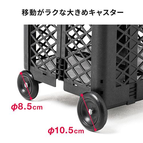 折りたたみキャリーカート(コンテナキャリー・折りたたみ式・56リットル・省スペース・台車・コロコロ・軽量)
