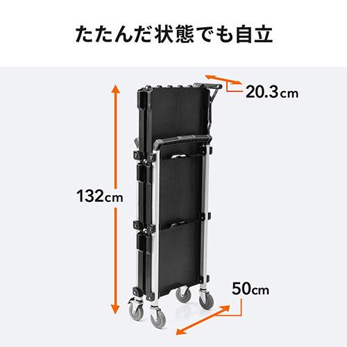 ツールワゴン(折りたたみワゴン・サービスワゴン・ツールカート・台車・簡単収納・キャスター付き・3段・大型)