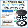 回転台(テレビ・モニタ・直径23cm・小型・ローラーペアリング搭載・耐荷重30kg)