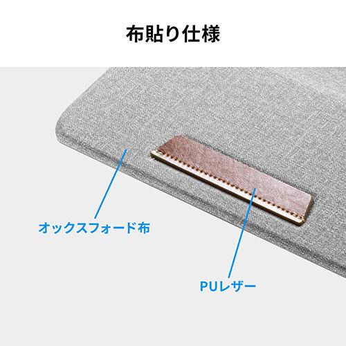 ノートパソコンスタンド(iPadスタンド・タブレットスタンド・薄型・折りたたみ式・A4サイズ)