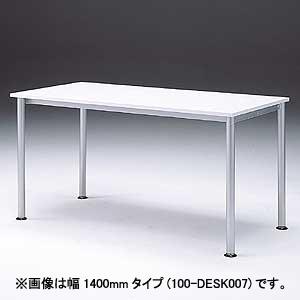 シンプルワークデスク(W1600×D700・ホワイト)