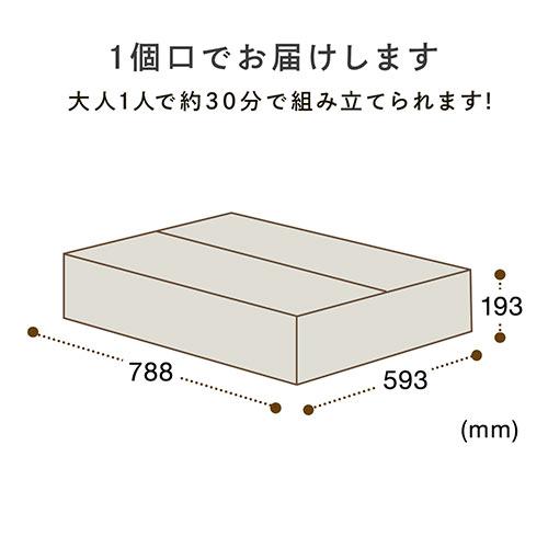 折りたたみデスク(幅90cm・奥行58cm・チェア付・ホワイト・在宅勤務・テレワーク)