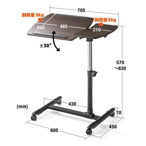 【トレジャーセール青】サイドテーブル(ベッド・ソファーサイド・高さ&角度調整・テレワーク・在宅勤務・ブラック)