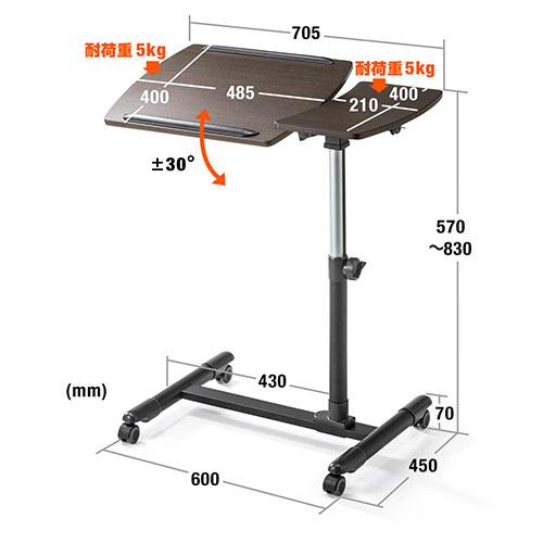 サイドテーブル(ベッド・ソファ・パソコン・高さ&角度調整・テレワーク・在宅勤務・ホワイト)
