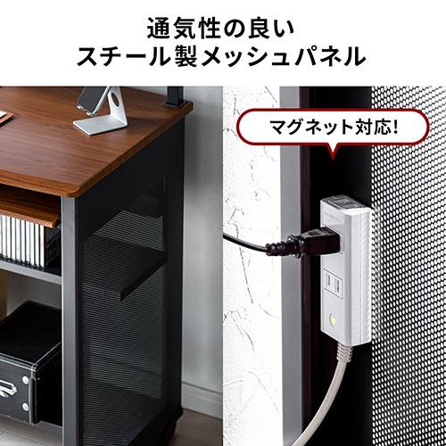 パソコンデスク(パソコンラック・幅90cm・キーボードスライダー付・サブテーブル・中棚・テレワーク・在宅勤務)
