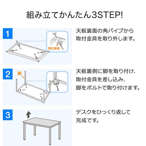 パソコンデスク ミーティングテーブル シンプルワークデスク W1200×D700mm フリーアドレス ホワイト
