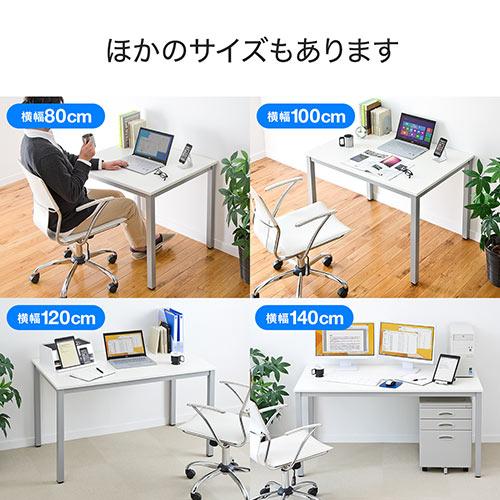 パソコンデスク ミーティングテーブル シンプルワークデスク W1600×D700mm フリーアドレス ホワイト