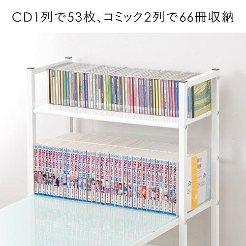シェルフ付パソコンデスク(ガラス天板・ホワイト)
