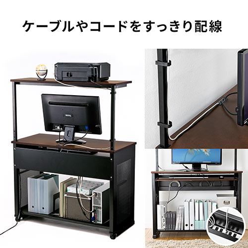 パソコンデスク(ハイタイプ・木製天板・収納棚付・幅100cm)