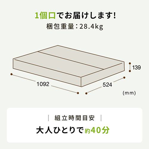 ロータイプパソコンデスク(収納棚付・木製天板・幅100cm)