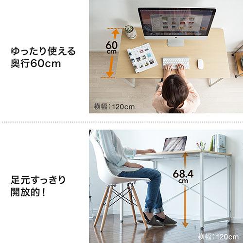 シンプルワークデスク(平机・シンプルデザイン・パソコンデスク・幅80cm・フリーアドレス・ホワイト)