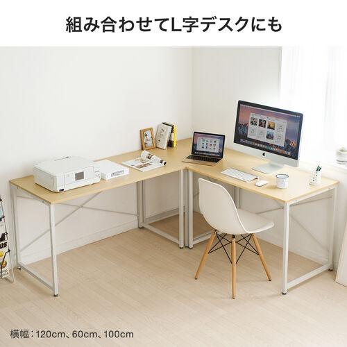 シンプルワークデスク(パソコンデスク・平机・幅160cm・ホワイト)