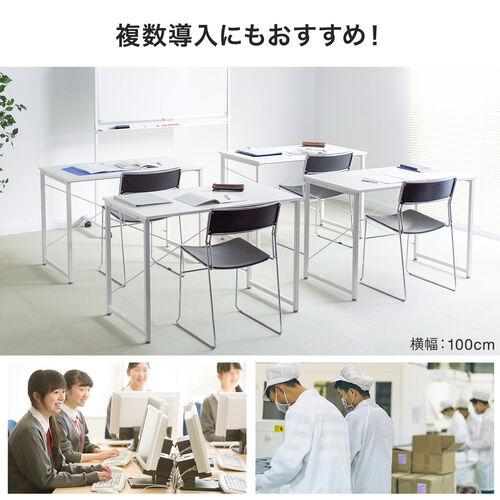 シンプルワークデスク(平机・シンプルデザイン・パソコンデスク・幅70cm・フリーアドレス・ホワイト)