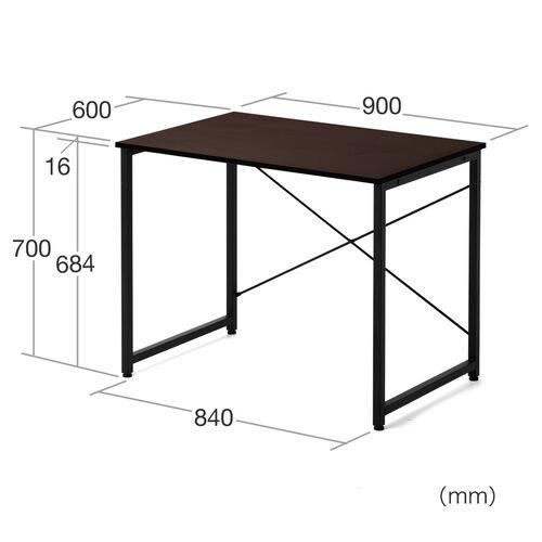 シンプルワークデスク(平机・シンプルデザイン・パソコンデスク・幅90cm・フリーアドレス・ブラウン)