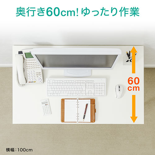 デスク キャスター付き ホワイト 幅90cm 奥行60cm 高さ70cm