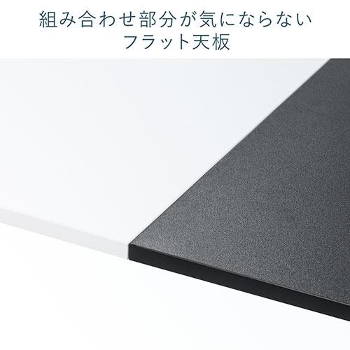 シンプルワークデスク テレワーク 木目×ホワイト ケーブル通し付き モニターアーム取付対応 幅120cm 奥行60cm