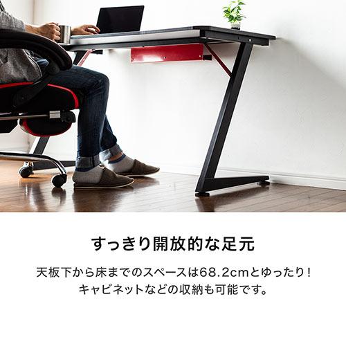 【ハロウィンセール】ゲーミングデスク(パソコンデスク・PCデスク・平机・ゲームデスク・幅1200mm・奥行600mm)