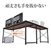 L字型パソコンデスク(コーナーデスク・木製・幅150cm+90cm・ダークブラウン)