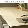 天然木パソコンデスク(90cm幅・木製・高さ70cm・中棚付)