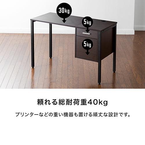 キャビネット付きデスク(ワゴン付きデスク・木製デスク・パソコンデスク・W1100・D500・ブラウン・テレワーク・在宅勤務)