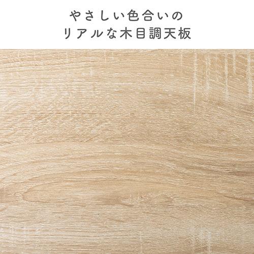 パソコンデスク(書斎デスク・幅105cm・奥行50cm・引き出し付き・テレワーク・在宅勤務)