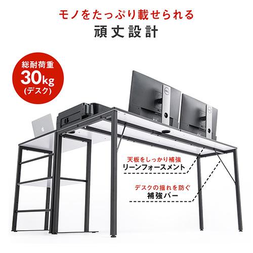 シェルフデスク(L字デスク・コーナーデスク・木製デスク・パソコンデスク・ロングデスク・幅140cm・幅160cm・幅200cm)