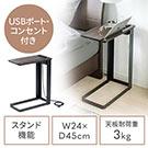 【ハロウィンセール】ソファーサイドテーブル ベットサイドテーブル コンセント USB充電 スマホスタンド 木目 スリム