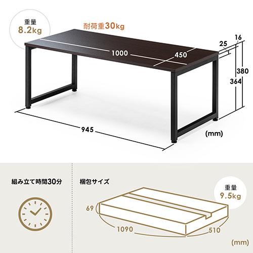 ローデスク(座デスク・ローテーブル・ホワイト・幅100cm・奥行45cm・耐荷重30kg・白天板)