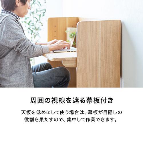 ローデスク(ローテーブル・高さ可変・座デスク・書斎デスク・幅950mm)