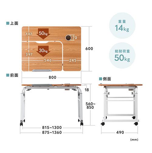昇降式パソコンデスク(手動昇降・脚幅伸縮・傾斜変更可能・カップホルダー・多機能・W80×D60cm・薄い木目・液タブ)
