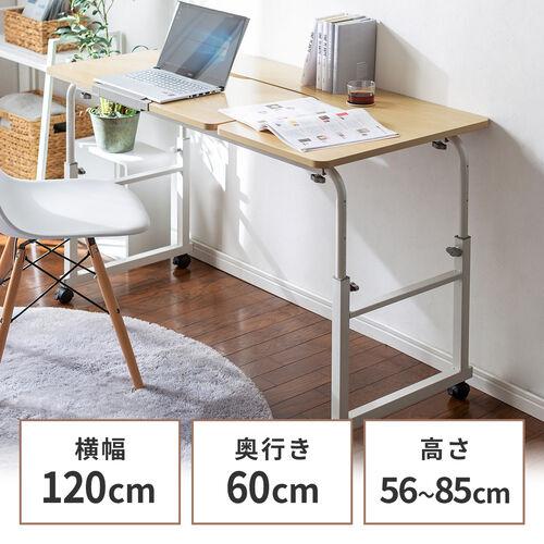 昇降式パソコンデスク(手動昇降・脚幅伸縮・傾斜変更可能・カップホルダー・多機能・W120×D60cm・薄い木目・液タブ)