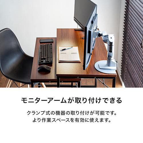 パソコンデスク(親子テーブル ネストテーブル L字デスク 拡張デスク サブデスク付き 幅90cm 奥行45cm キーボードスライダー 分離 木目 キャスター付き テレワーク)
