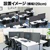 【オフィスアイテムセール】デスクトップパネル 幅1200×高さ600mm フェルト クランプ式 高さ変更 幕板 膝隠し