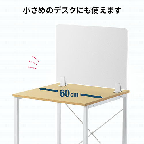 デスクパーティション(デスクトップパネル・フェルト・スタンド式・飛沫感染防止対策に・幅60cm・ライトブルー)