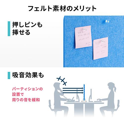 【オフィスアイテムセール】デスクパーティション(デスクトップパネル・フェルト・スタンド式・飛沫感染防止対策に・幅60cm・ホワイト)