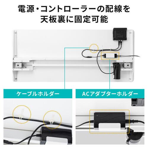 電動昇降デスク 上下昇降デスク スタンディングデスク 幅120cm 奥行51cm 木目 高さメモリー付き 座りすぎ防止