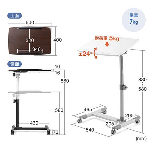 ノートPCデスク ノートPC台 サイドテーブル 高さ58~88cm 角度調整 幅60cm×奥行40cm キャスター付き テレワーク 在宅勤務 木目調