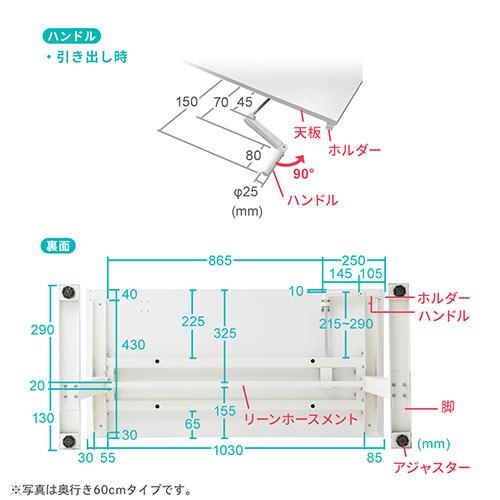 手動昇降デスク(スタンディングデスク・幅120cm・奥行50cm・ブラウン木目・座りすぎ防止)
