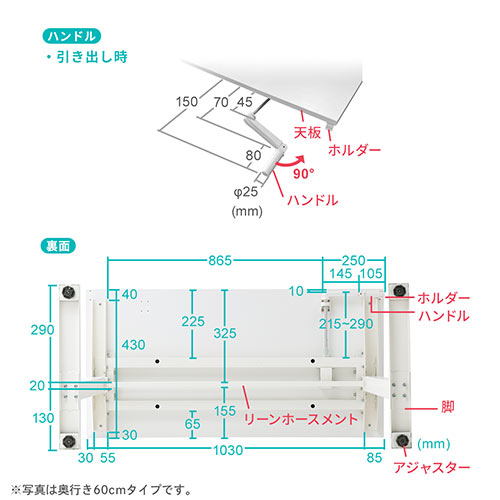 手動昇降デスク(スタンディングデスク・幅120cm・奥行50cm・ホワイト・座りすぎ防止)