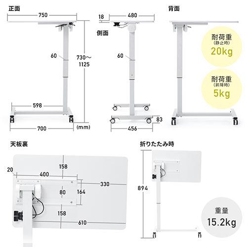 ガス圧昇降デスク スタンディングデスク フォールディングデスク 上下昇降デスク 角度調整可能 幅75cm 奥行48cm キャスター付き ブラック 座りすぎ防止 テレワーク