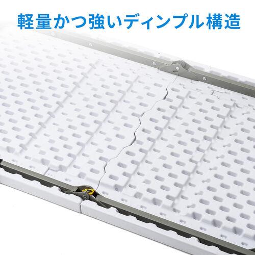 折りたたみテーブル(省スペース・W1220mm・D610mm・樹脂天板・高さ変更・簡単組立・持ち運び・取っ手付き・ホワイト)