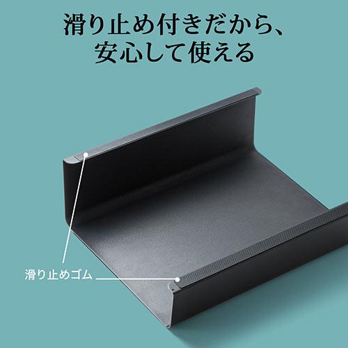 【50%OFFセール】フットレスト 足置き オフィス デスクワーク 靴収納 スチール製 ブラック