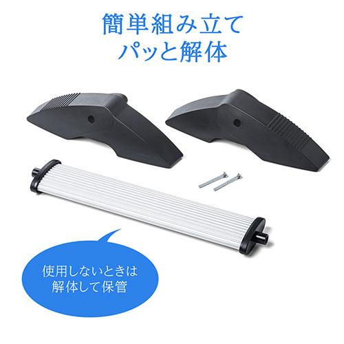 フットレスト(足置き・竹踏み風・角度調節可能・エルゴノミクス・耐荷重80kg)