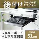 100-KB005