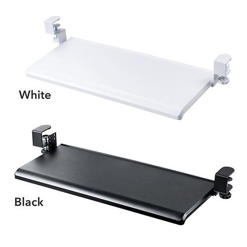 キーボードスライダー 後付け デスク クランプ フルキーボード マウス収納対応 高さ調節 幅70cm ホワイト