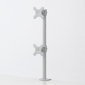 液晶モニターアーム(上下2台設置タイプ・デュアルモニター対応)