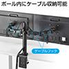 液晶モニターアーム(デュアルモニター対応・2台設置・3関節・クランプ固定)
