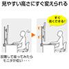 【オフィスアイテムセール】液晶モニターアーム(デュアルモニター対応・上下2面設置・クランプ固定)